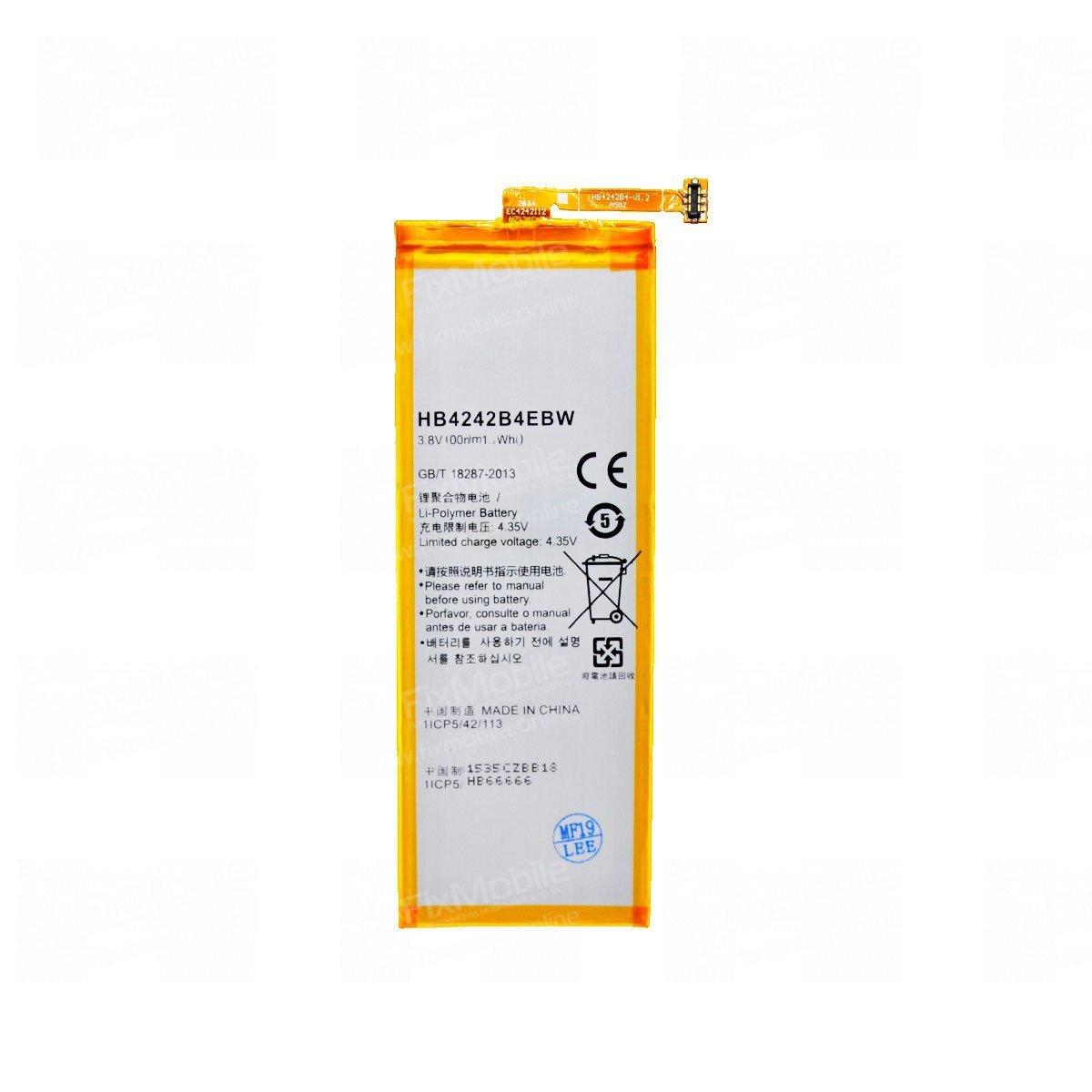 Аккумуляторная батарея для Huawei Honor 4X HB4242B4EBW