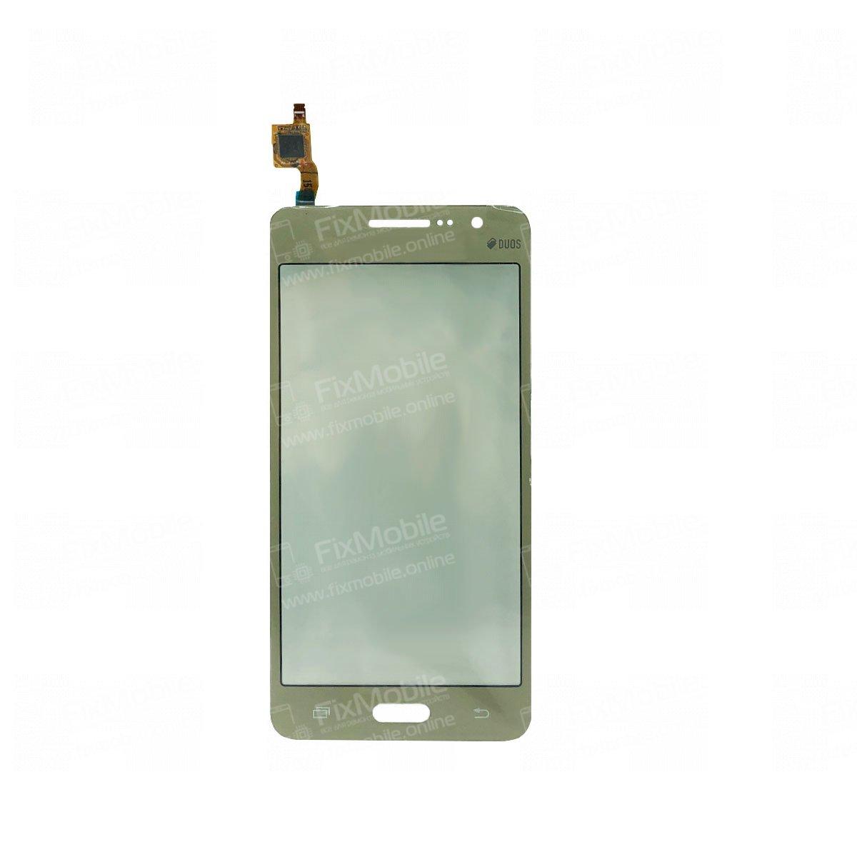 Тачскрин (сенсор) для Samsung Galaxy Grand Prime VE Duos (G531H) (золото)